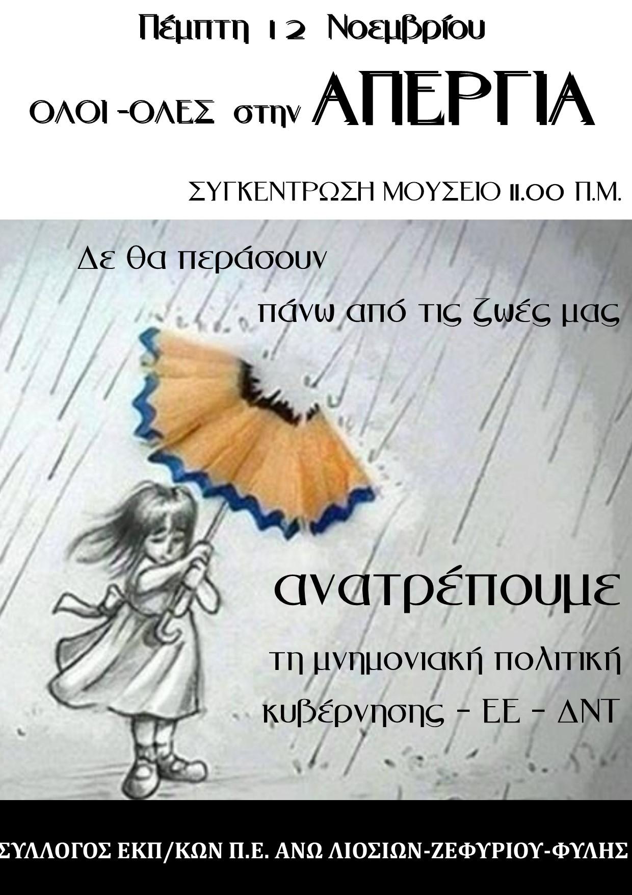 151112_ap